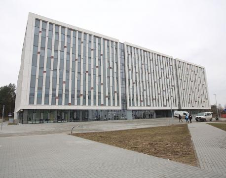 Nacionalinis fizinių ir technologijos mokslų centras (NFTMC)