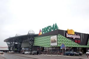 "Shopping mall ""Prisma"""